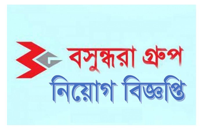 Bashundhara Group Jobs Circular 2018