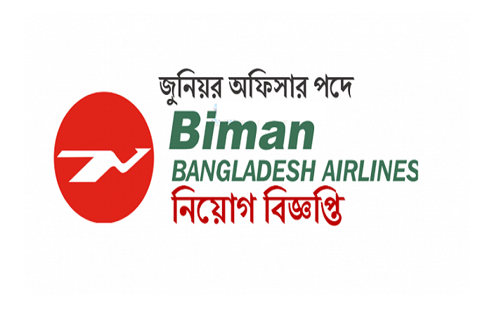 Biman Bangladesh Airlines Job Circular December 2016