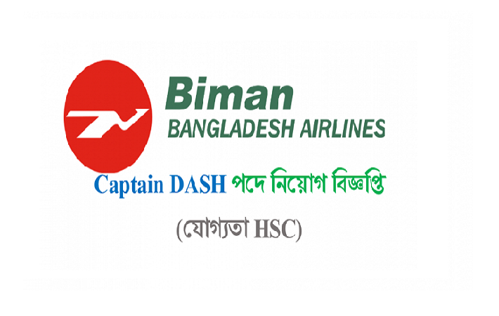 Biman Bangladesh Airlines Ltd Job Circular December 2016.