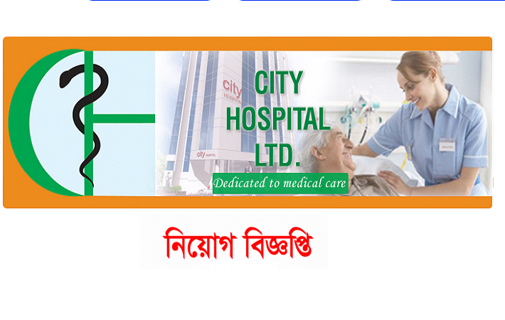 Bangladesh City Hospital Ltd Job Circular December 2016.