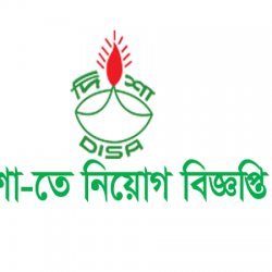 (DISA)Development Initiative For Social Advancement Job Circular December 2016