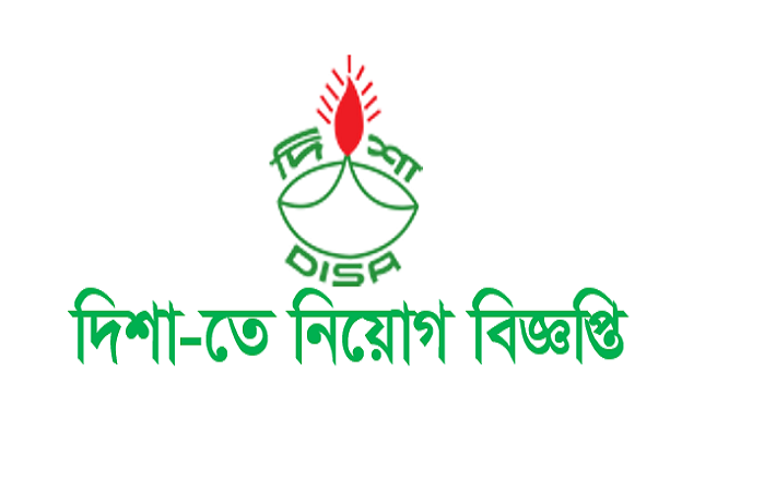 Development Initiative For Social Advancement(DISA) Job Circular December 2016