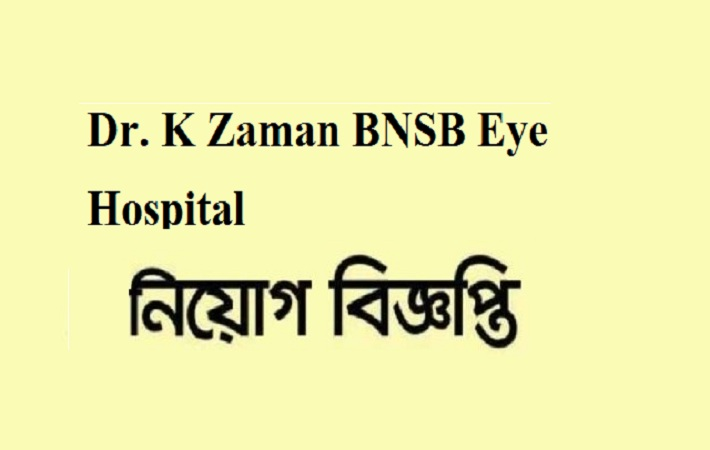 Dr. K Zaman BNSB Eye Hospital Job Circular 2016