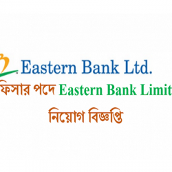 Eastern Bank Limited Jobs Circular December 2016