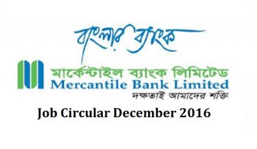 Mercantile Bank Jobs in BD December 2016
