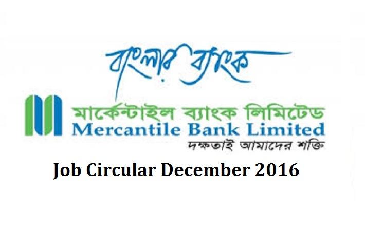 Bangladesh Mercantile Bank Job Circular December 2016