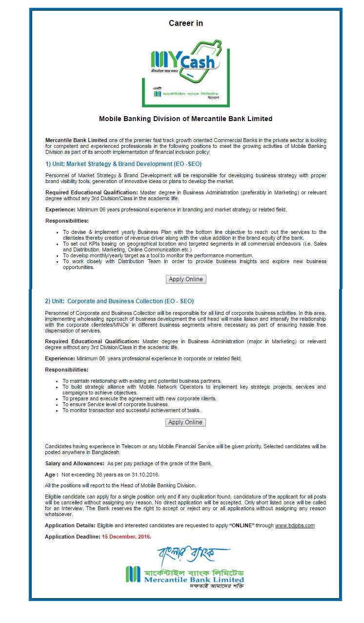 Mercantile Bank Limited Job Circular December 2016