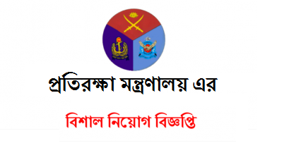 Military Engineer Services MES JOB Result
