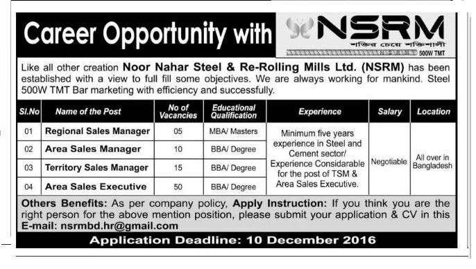NSRM job circular in December 2016.