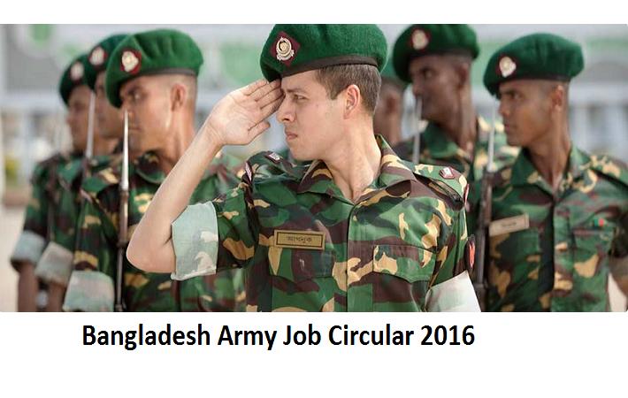 Bangladesh Army Job Image