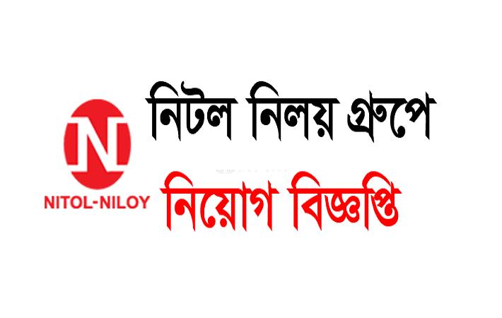 Nitol-Niloy Group Jobs Circular 2017