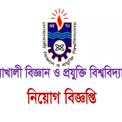 Noakhali Science and Technology University Job Circular 2017