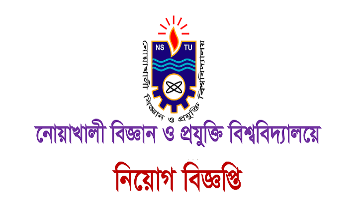 Noakhali Science and Technology University (NSTU) Job Circular 2017