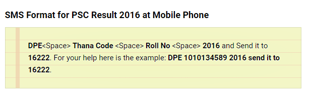 PSC Result 2016 via Mobile SMS