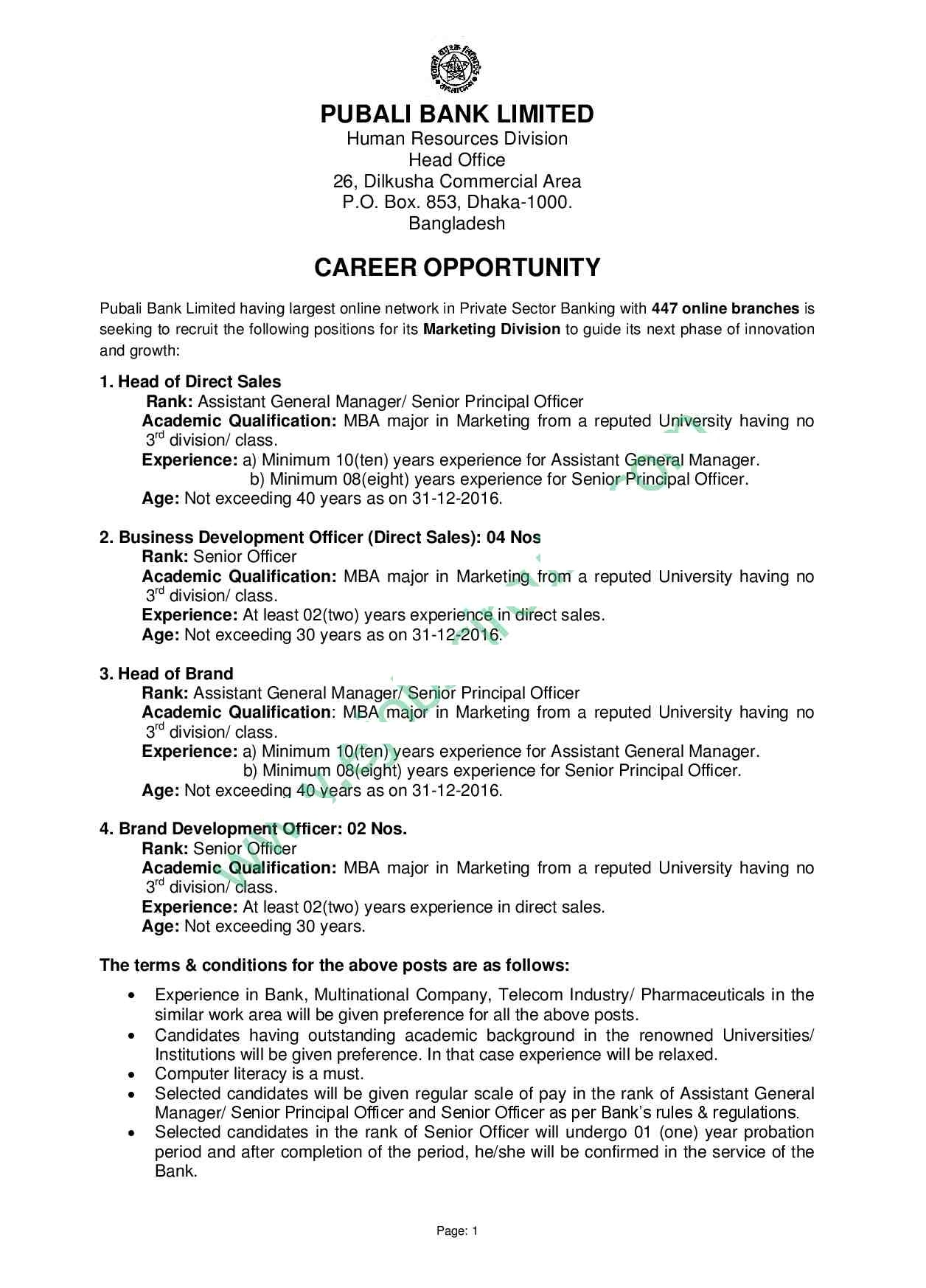 pubali bank limited jobs circular bd jobs careers pubali bank limited jobs circular 2017