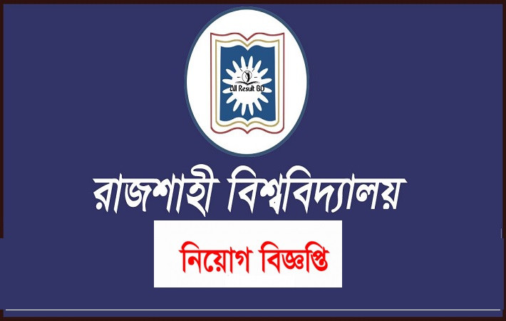 Rajshahi University Job Circular December 2016
