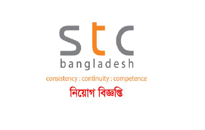 STC BD Company Limited Job Circular December 2016