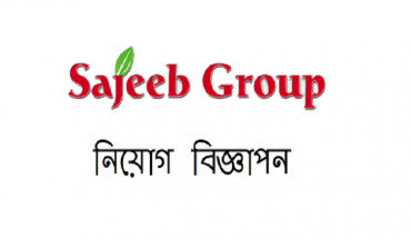 Sajeeb Group Job Circular December 2016.