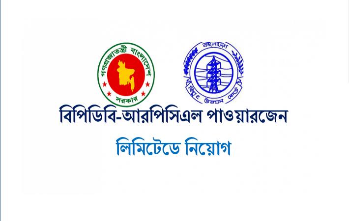 Bangladesh Power Development Board Job Circular December 2016
