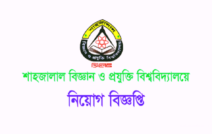 Shahjalal University of Science and Technology Job Circular December 2016