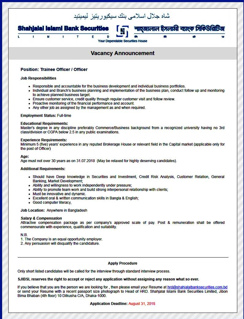 Shahjalal islami bank Job Circular 2
