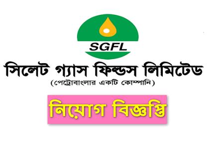 Sylhet Gas Fields Limited Job Circular 2020