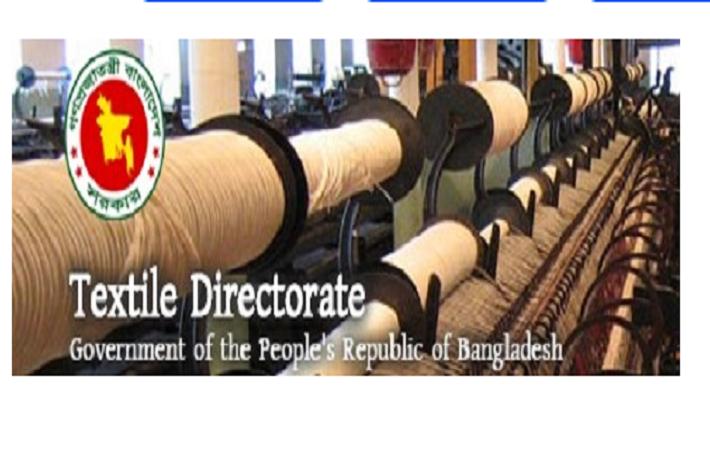 Bangladesh Depertment of Textile Job Circular December 2016.