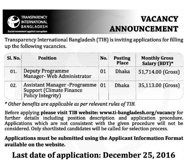 Transparency International Bangladesh Job Circular Decemebr 2016