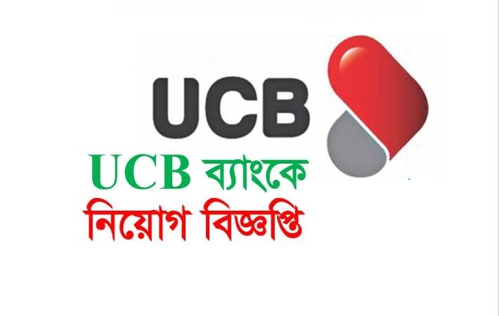 United Commercial Bank UCB job circular 2021.