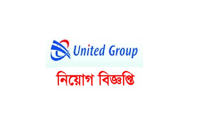 United Group Limited Job Circular December 2016