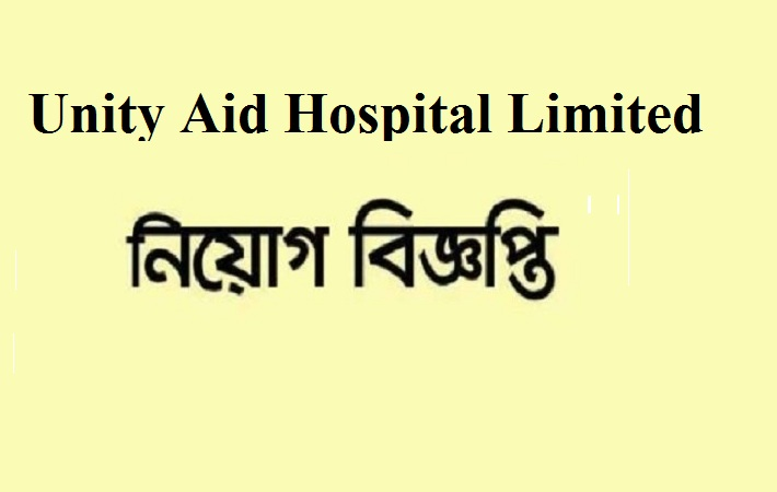 Bangladesh Unity Aid Hospital Limited Job Circular December 2016