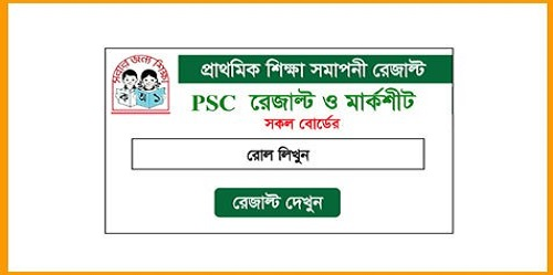 psc marksheet and result 2018