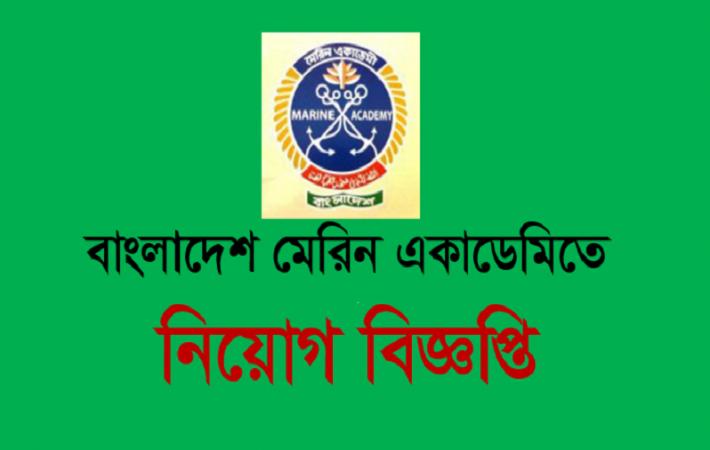 Bangladesh Marine Academy Job Circular 2018