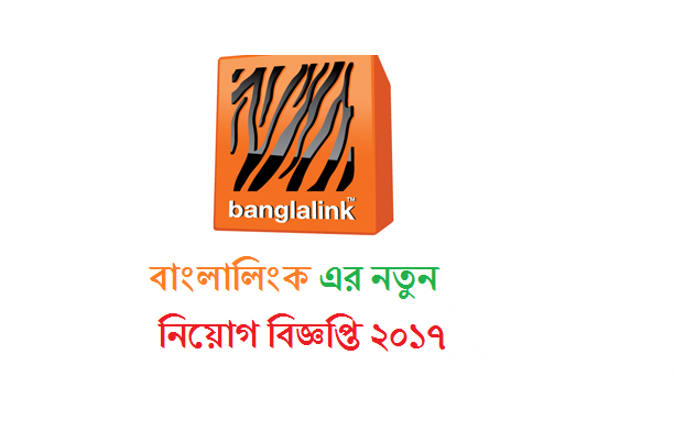 Banglalink Job Circular On January 2017