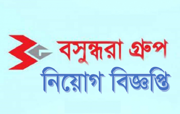 Bashundhara LP Gas Ltd Job Circular 2017