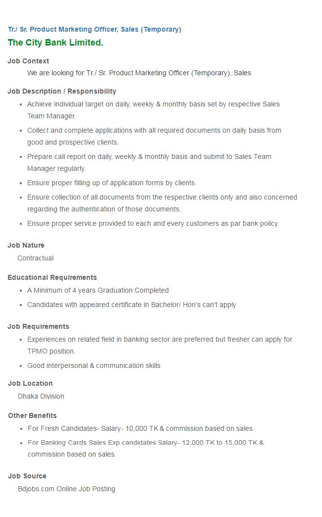 City Bank Limited New Job Circular On January 2017
