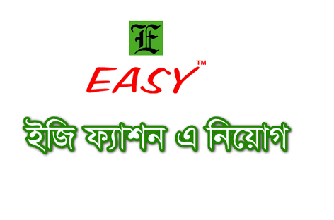 Easy Fashion Limited Job Circular 2021