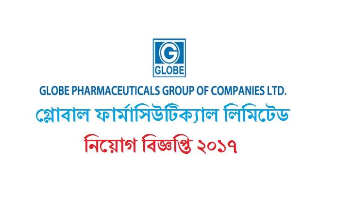 Globe Pharmaceuticals Limited Job Circular 2017