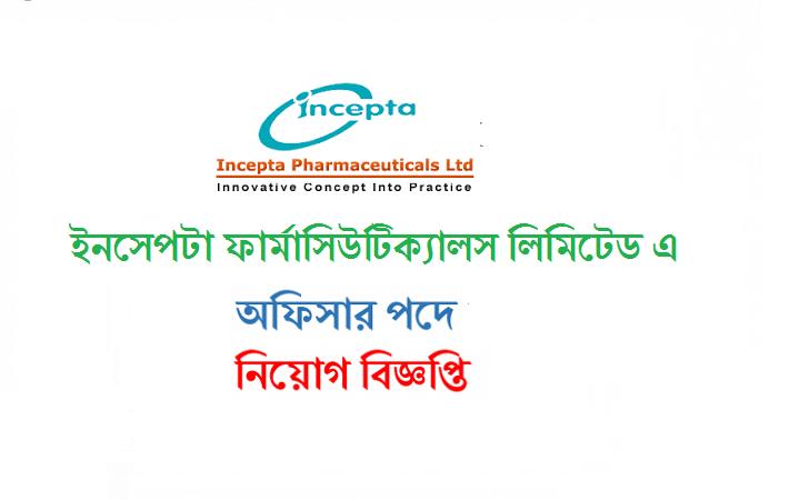 Incepta Pharmaceuticals Limited Job Circular On January 2017