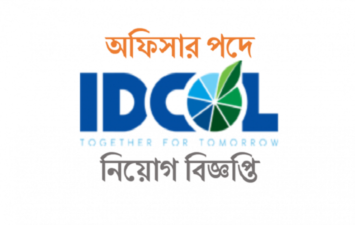 Infrastructure Development Company Limited (IDCOL) Job Circular 2017