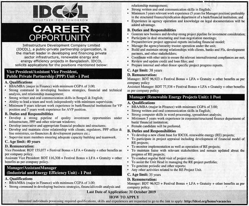 Infrastructure Development Company Limited Job Circular 2019