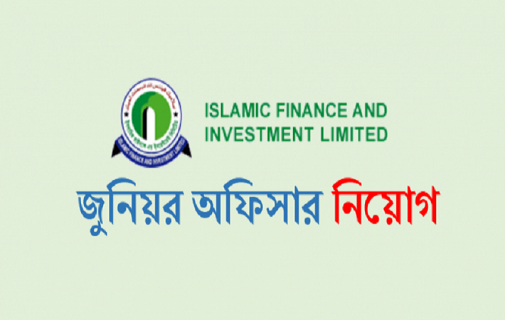 Islamic Finance and Investment Ltd Job Circular On January 2017