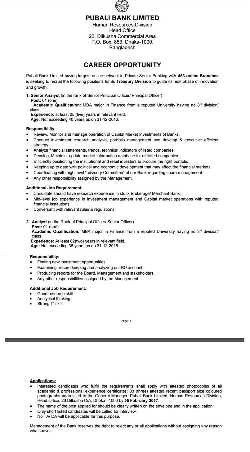 pubali bank limited job circular 2017