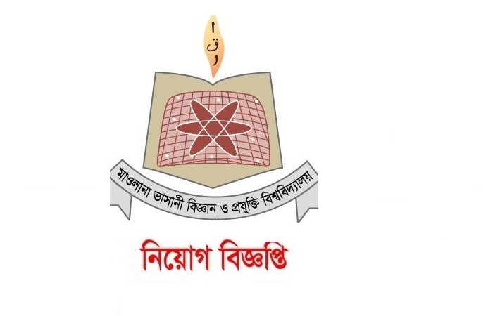 Mawlana Bhashani Science and Technology University Job Circular 2017