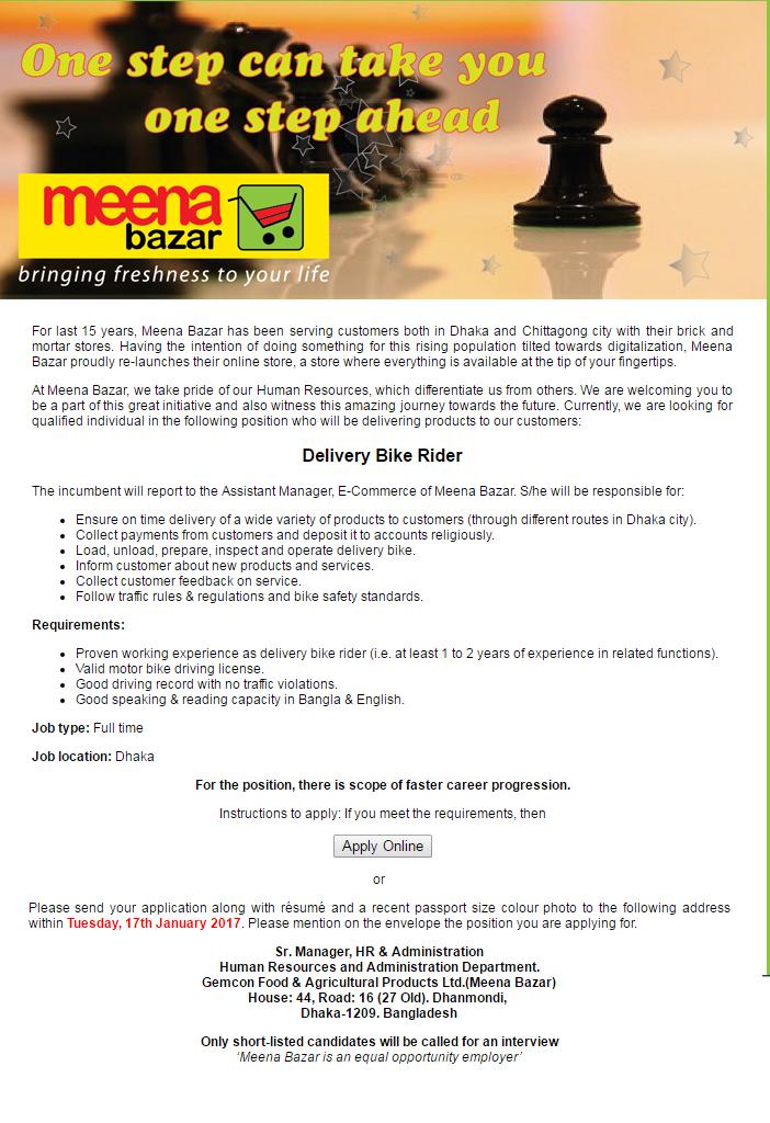 Meena Bazar Job Circular 2017