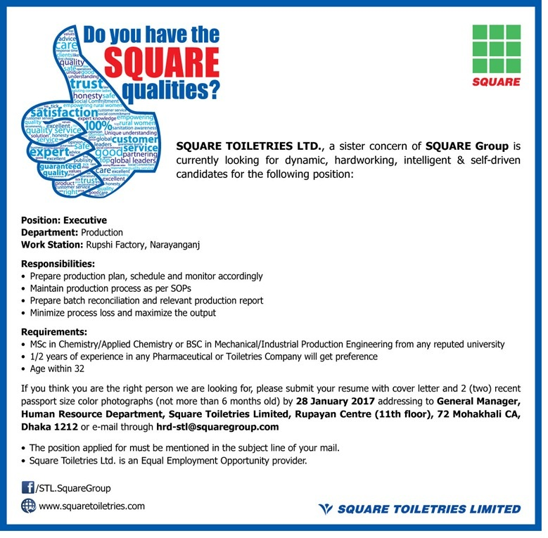 hrm case on square pharma ltd It is found that hrm practices enhance performance of the pharmaceutical   square pharmaceuticals company ltd and 'd' for renata pharmaceuticals   management and business performance, and the case of big science  human.