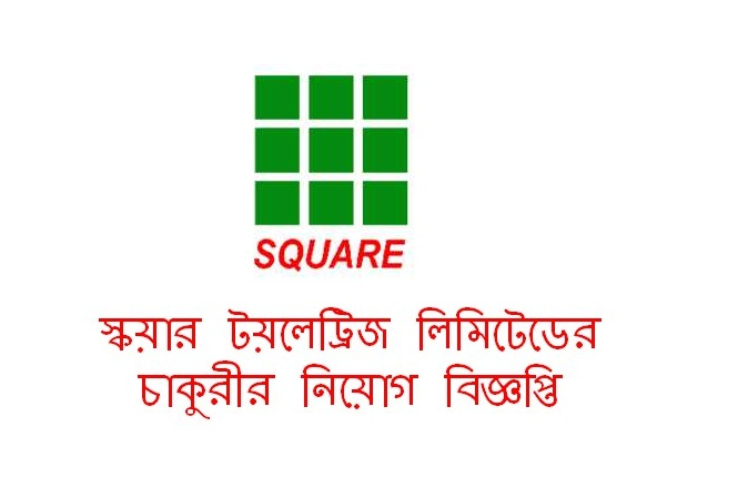SQUARE Toiletries Limited Job Circular On January 2017