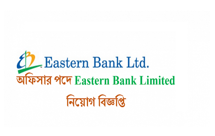 Eastern Bank Job Circular On January 2017