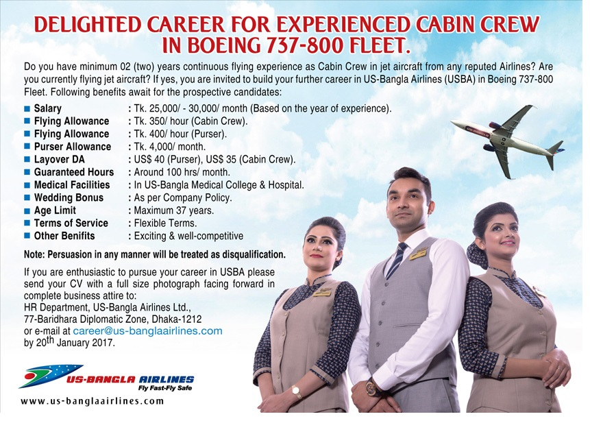 US Bangla Airlines Job Circular 2017