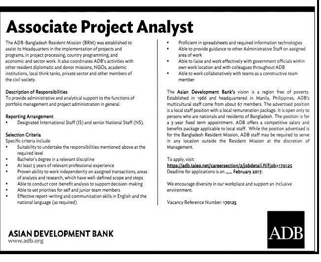 ratio analysis of dhaka bank bd ltd